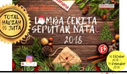 Lomba Cerita Seputar Natal 2018 by Bahana Online