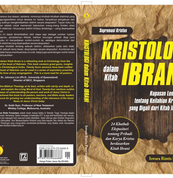 Kristologi dalam Kitab Ibrani
