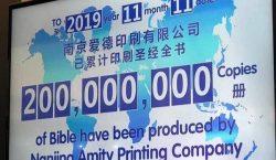 Rekor Baru China Cetak 200 Juta Alkitab