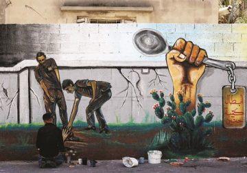 Sendok, Simbol Baru Perlawanan Palestina